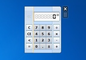 Light Calculator