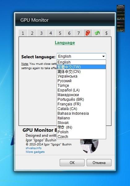 Gpu Monitor Windows 7 Desktop Gadget