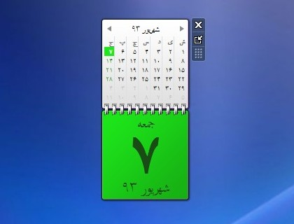 Iranian Calendar - Windows 7 Desktop Gadget