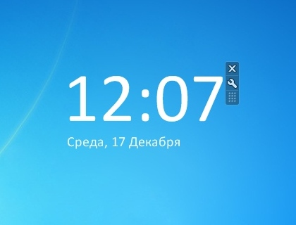 Digital Clocks Windows 7 Gadgets