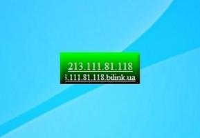 Ip Windows 7 Gadgets
