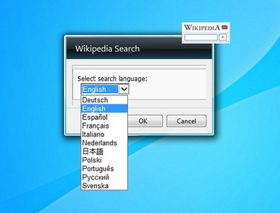 Wikipedia Search gadget setup