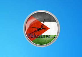 Palestine Flag Clock